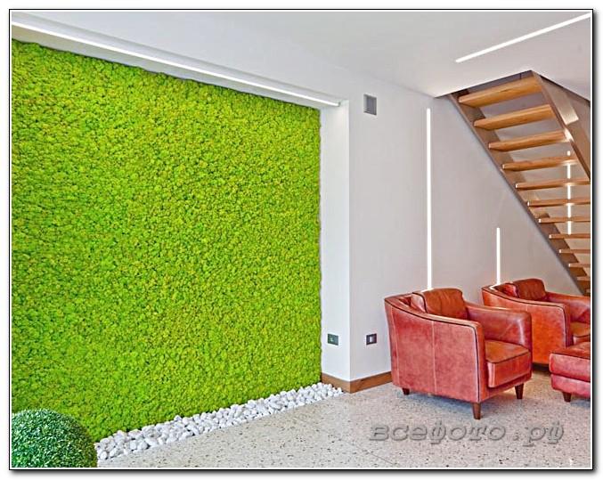 68 - Травяной