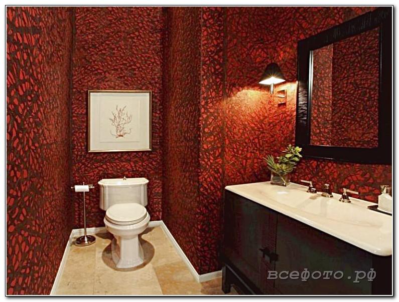 177 768x576 - Туалет