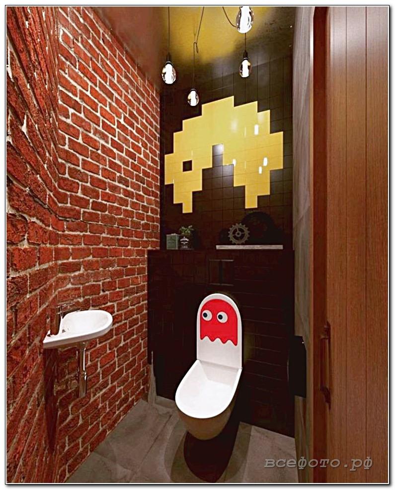 204 768x958 - Туалет
