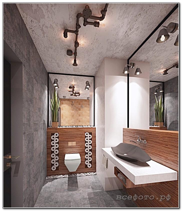213 - Туалет