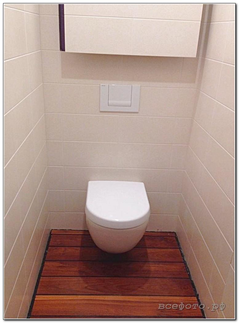 215 - Туалет