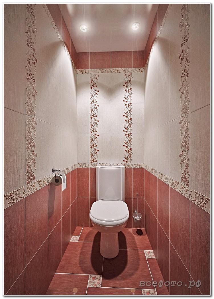 232 - Туалет