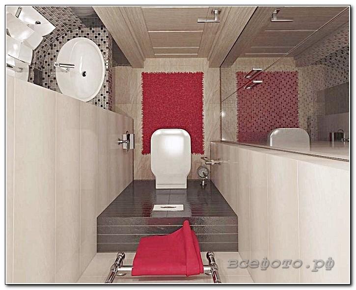 238 - Туалет