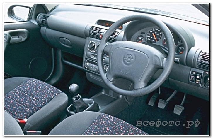25 - Vauxhall