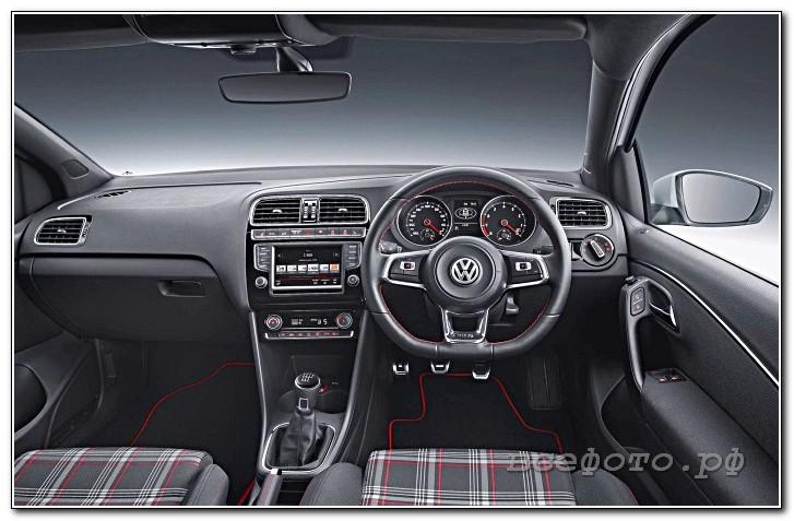 11 - Volkswagen