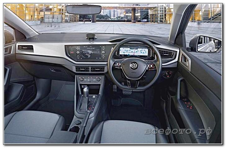 46 - Volkswagen