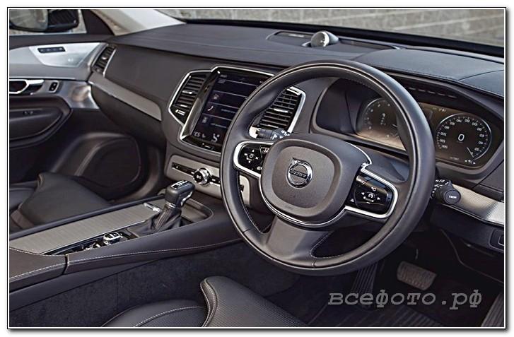 17 - Volvo