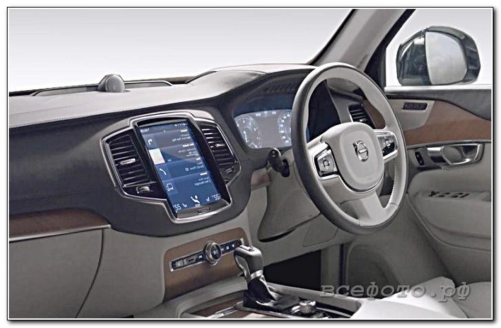 45 - Volvo